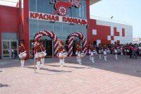 """Торгово-развлекательный центр """"Красная Площадь"""""""